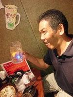 ~本厚木駅南口 居酒屋うまい刺身と鳥料理のお店~合点じんのすけの毎日