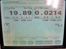 チダイズム ~毎日セシウムを検査するブログ~-MMQ064