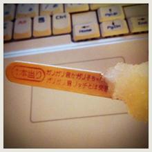 みりきてきに! 関西グッディライフ-IMG_7462.png