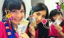 アイドルカレッジオフィシャルブログPowered by Ameba-rps20120812_101847.jpg