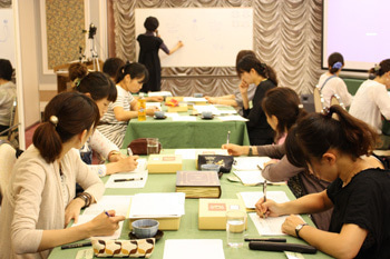 $ほっこり筆ペン文字教室