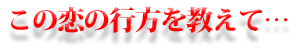 恋愛もてぎプロジェクトのブログ-恋愛もてぎ