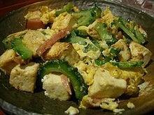 。。。沖縄料理屋さん☆さょママのとぅるばる日記。。。