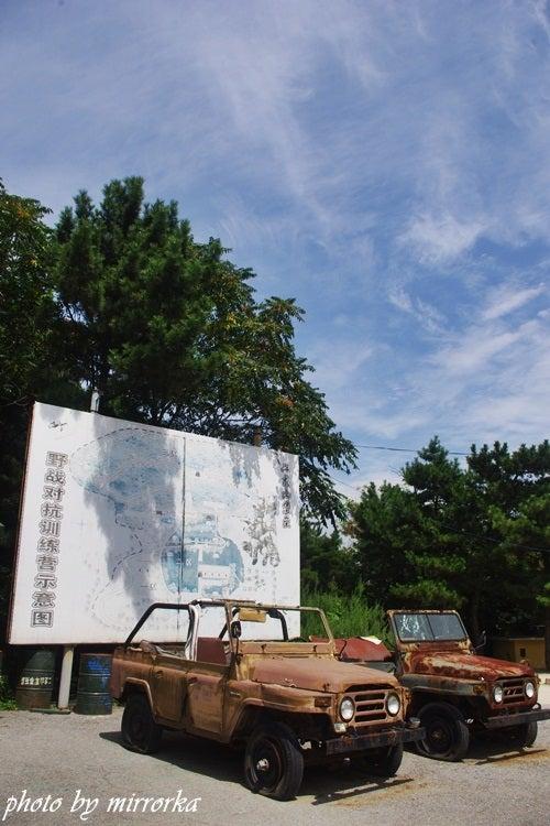 中国大連生活・観光旅行ニュース**-旅順 二竜山堡塁