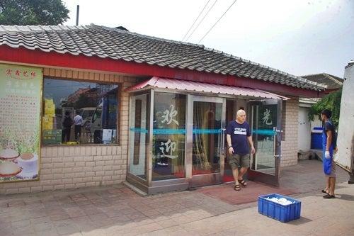 中国大連生活・観光旅行ニュース**-水師営会見所 瑞金餐館