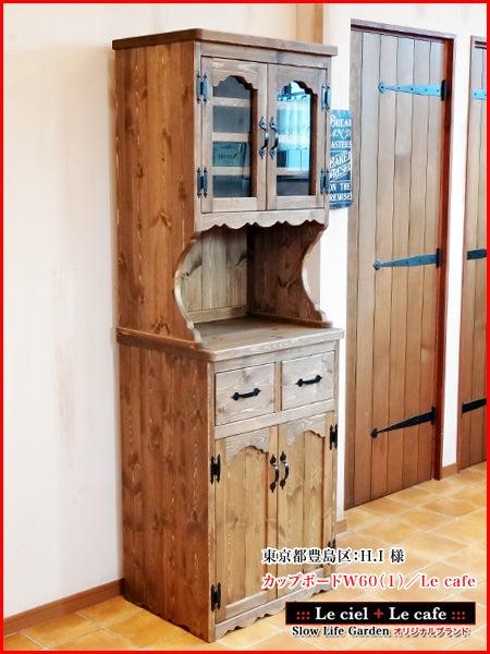 東京都豊島区:H.I 様:ナチュラルカントリー家具&パイン家具「カップボード(食器棚)W60(1)」