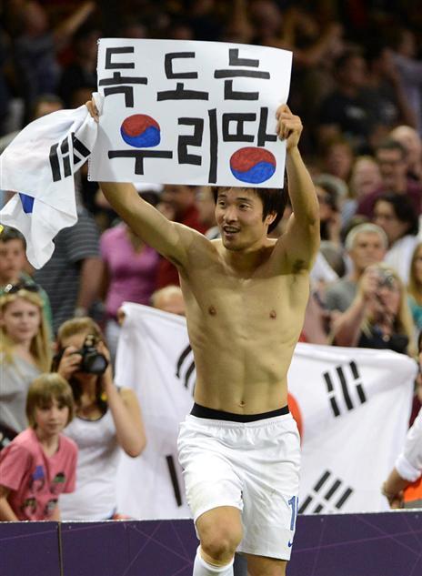 サッカー日本代表 3位決定戦「日本代表 vs 韓国代表」でのあの出来事