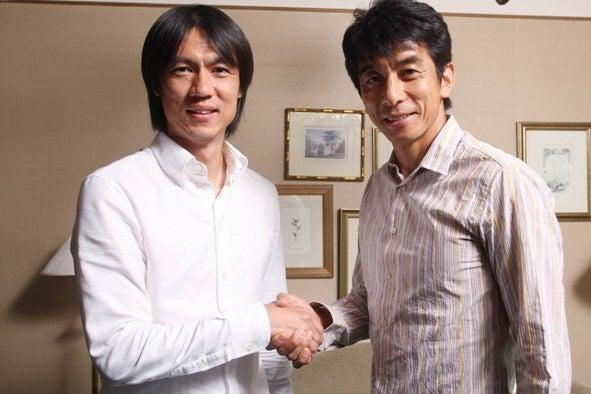 サッカー日本代表 韓国 ホンミョンボ 日本 井原 正巳