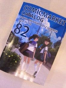 $平子理沙 オフィシャルブログ 『Candy talk』  Powered by Ameba