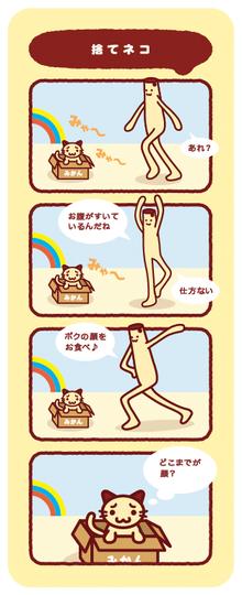 $ププププ☆ププリ ~キュートなプリンキャラ♪ププリの4コマ~