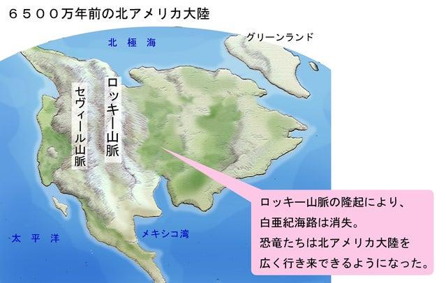 川崎悟司 オフィシャルブログ 古世界の住人 Powered by Ameba-6500万年前の北アメリカ大陸