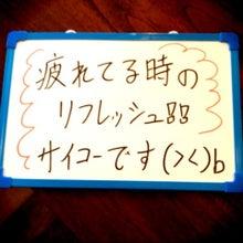 入間市のリラクゼーションサロン「Laushia-ラウシア」のブログ-ipodfile.jpg