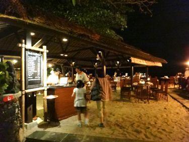 横浜発 驢馬人の美食な日々-KISIK BAR & GRILL