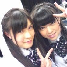 アイドルカレッジオフィシャルブログPowered by Ameba-rps20120813_101050.jpg