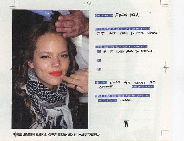 Freja-W korea