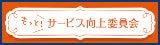 $原裕美子 オフィシャルブログ 「DEAR YOU」 Powered by Ameba-SMBC