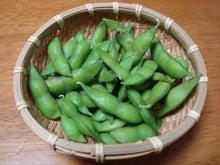119の食卓-枝豆