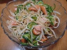 119の食卓-サラダ