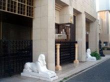 やっさんのGPS絵画プロジェクト -Yassan's GPS Drawing Project--30エジプト大使館