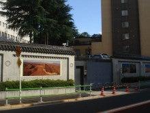 やっさんのGPS絵画プロジェクト -Yassan's GPS Drawing Project--23中国大使館