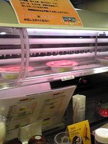 milkusausaさんのブログ-120811_1814~01.JPG