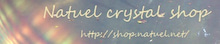 $Crystal * Natuel  ~Enjoy Crystal Life !~