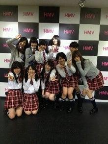 アイドルカレッジオフィシャルブログPowered by Ameba-rps20120814_111551.jpg