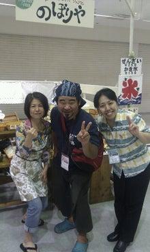 KOZA みかりんのブログ-2012キジムナーフェスタ