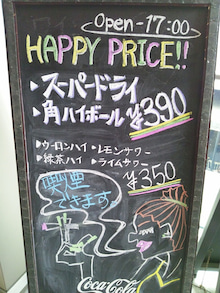 Cafe&Bar Lux-HAPPY PRICE!!