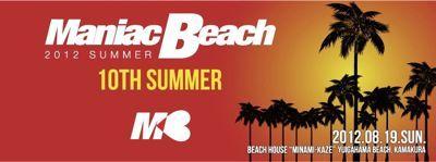 $OSAMU M Official Blog-Maniac Beach 2012_1