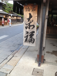 F i L* t a e おうちshop-IMG_9196.jpg
