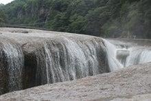 日々 更に駆け引き-吹き割れの滝3