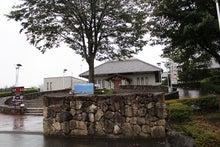 日々 更に駆け引き-道の駅白沢