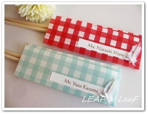 すべての折り紙 手作り折り紙 : ... 折り紙とシールで、手作り箸袋