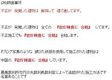 sizuokaのブログ