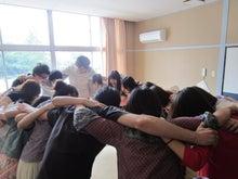 $アイセック名古屋市立大学委員会のブログ-「おう!!!!!!」