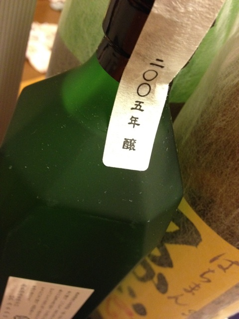 高良酒造さんの長期貯蔵古酒@古八幡(いにしえはちまん)を初GET!