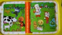 Love Peach♪-2012081610200000.jpg