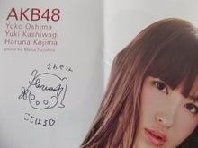 こじはるネ申推し@AKB48