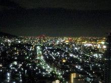 いけやん の blog