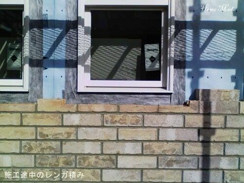 $住まいと環境~手づくり輸入住宅のホームメイド-窓周りのレンガ目地