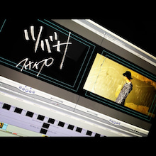 $SNIPEオフィシャルブログ「三つ目がとおるBLOG」Powered by Ameba