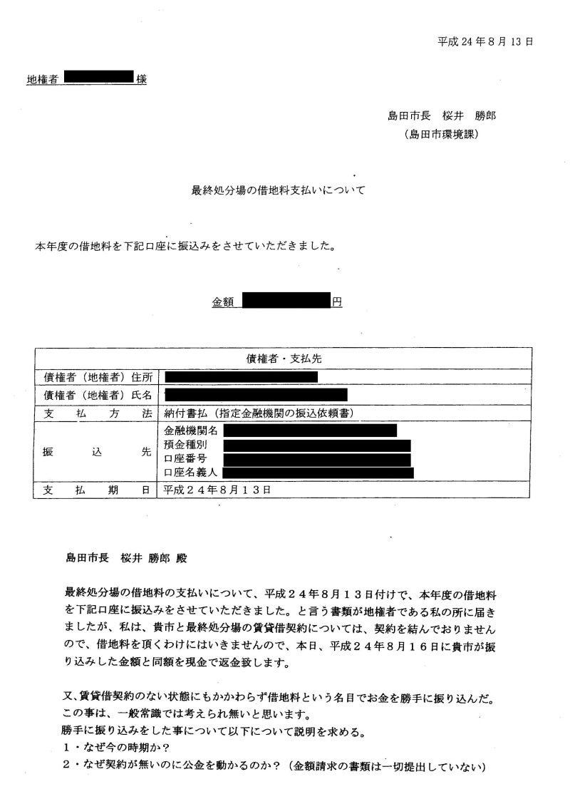 http://stat.ameba.jp/user_images/20120816/22/ankurashimada/3f/24/j/o0800111412138783232.jpg