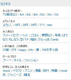 実況 5ch テレビ