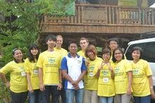 アイセック名古屋市立大学委員会のブログ
