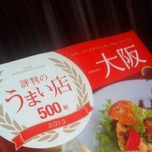 ナカヤマダイゴロー オフィシャルブログ「ダイゴロ~やん」powered by アメーバブログ-評判