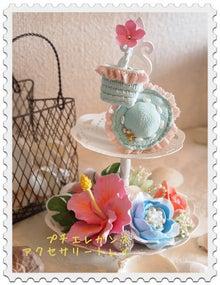 Petit Elegance 大人可愛いクレイフラワー  愛知県瀬戸市-ハイビスカス・アクセサリートレイ
