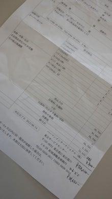 小春にっき-120719_1400~01.jpg