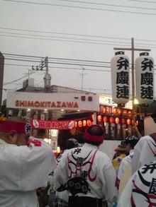 弁慶連のブログ-shimokita02