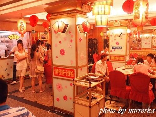 中国大連生活・観光旅行ニュース**-大連 李記紅燜羊肉店